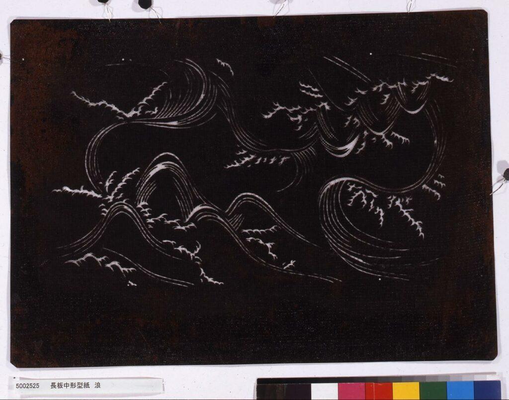 作品画像:長板中形型紙 浪