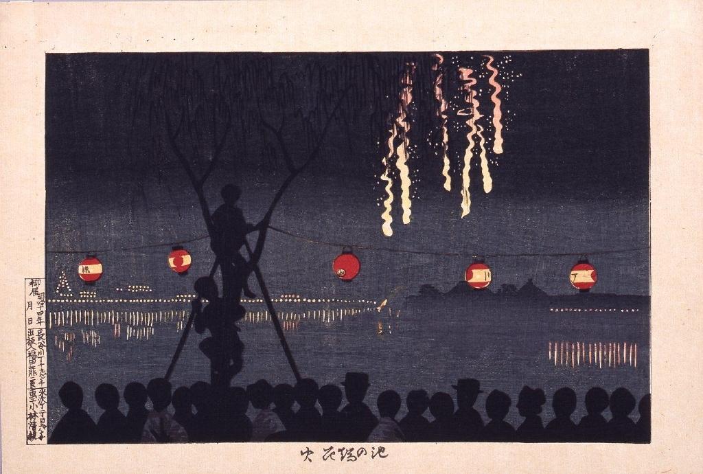 作品画像:池の端花火