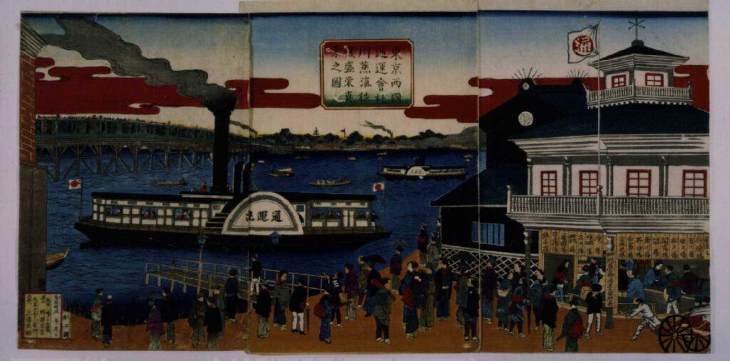 作品画像:東京両国通運会社川蒸気往復盛栄真景之図