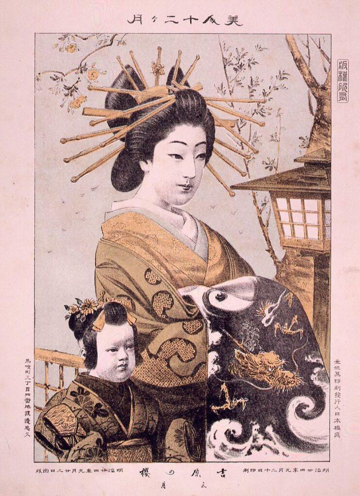作品画像:美人十二ケ月 吉原の桜 三月