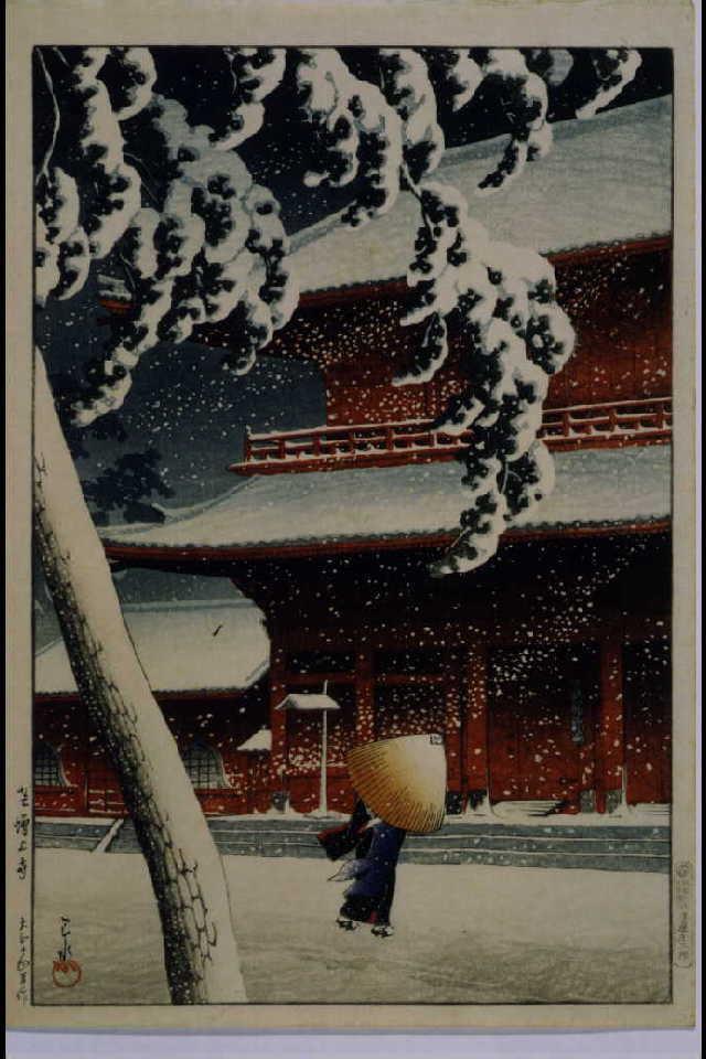作品画像:東京二十景 芝増上寺