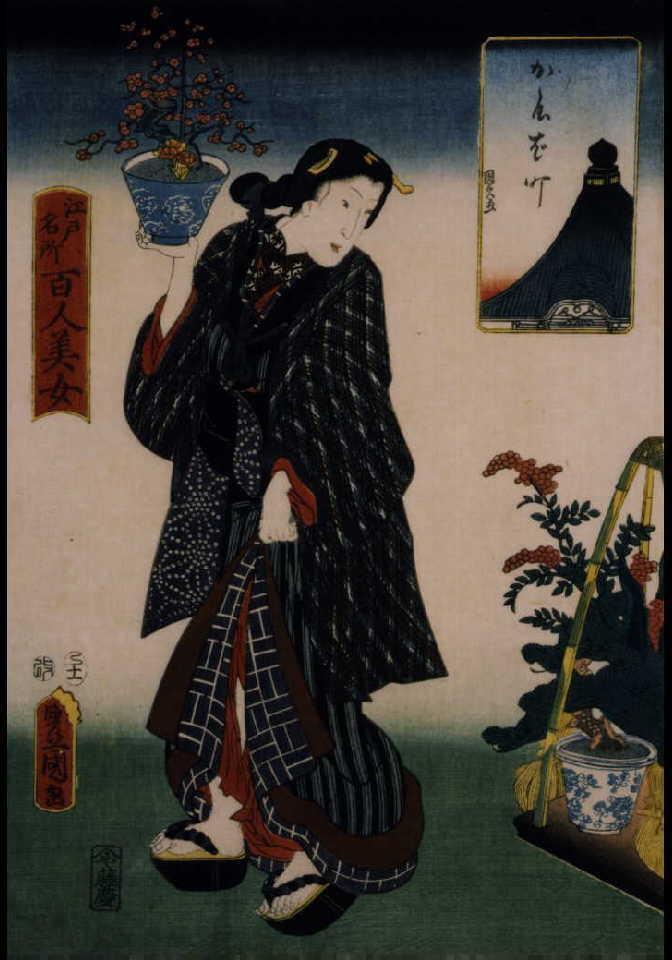 作品画像:江戸名所百人美女 かやば町