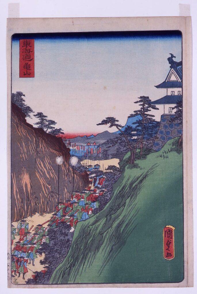作品画像:東海道 亀山