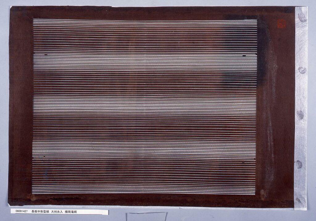 作品画像:長板中形型紙 大判糸入 横両滝縞