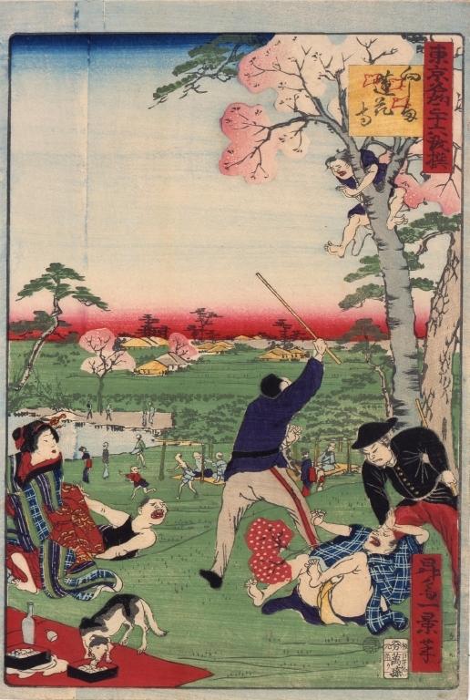 作品画像:東京名所三十六戯撰 向しま蓮花寺