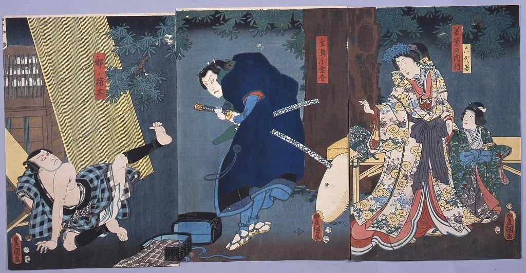 作品画像:義経千本桜 三段目 椎の木