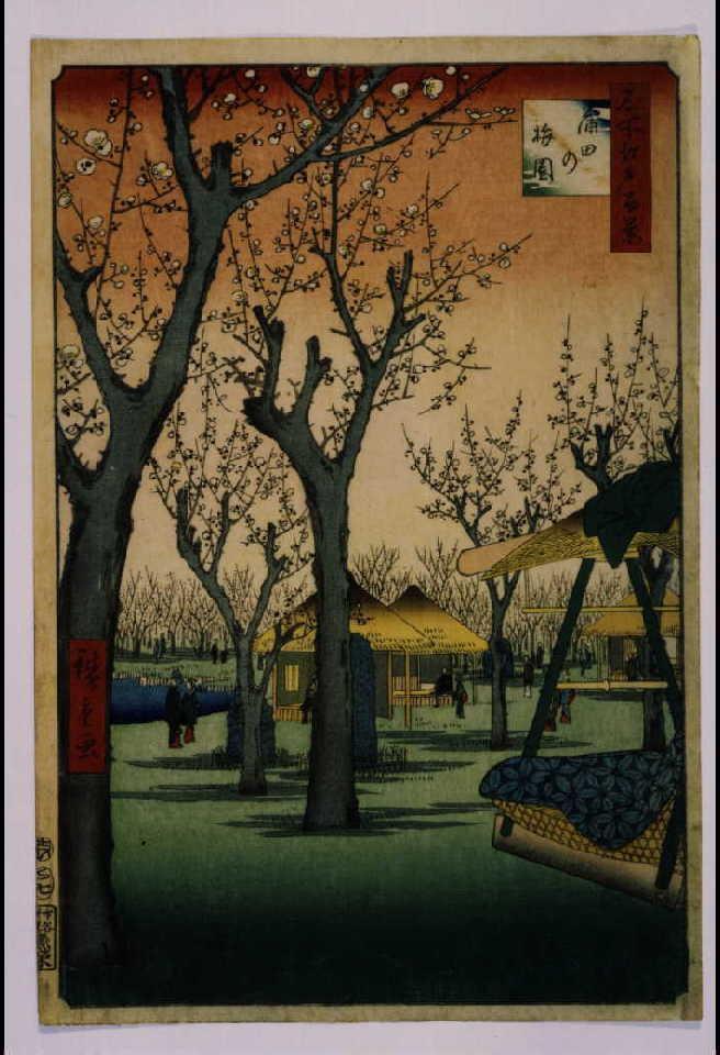 作品画像:名所江戸百景 蒲田の梅園