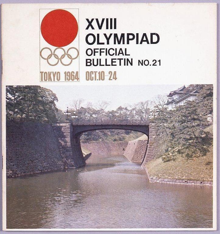作品画像:XVⅢ OLYMPIAD OFFICIAL BULLETIN No.21(第18回オリンピック公式報告)
