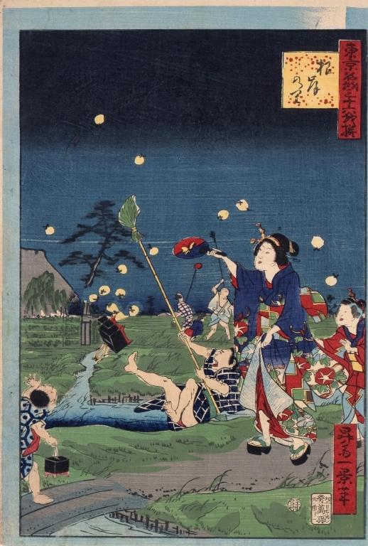 作品画像:東京名所三十六戯撰 根岸の里