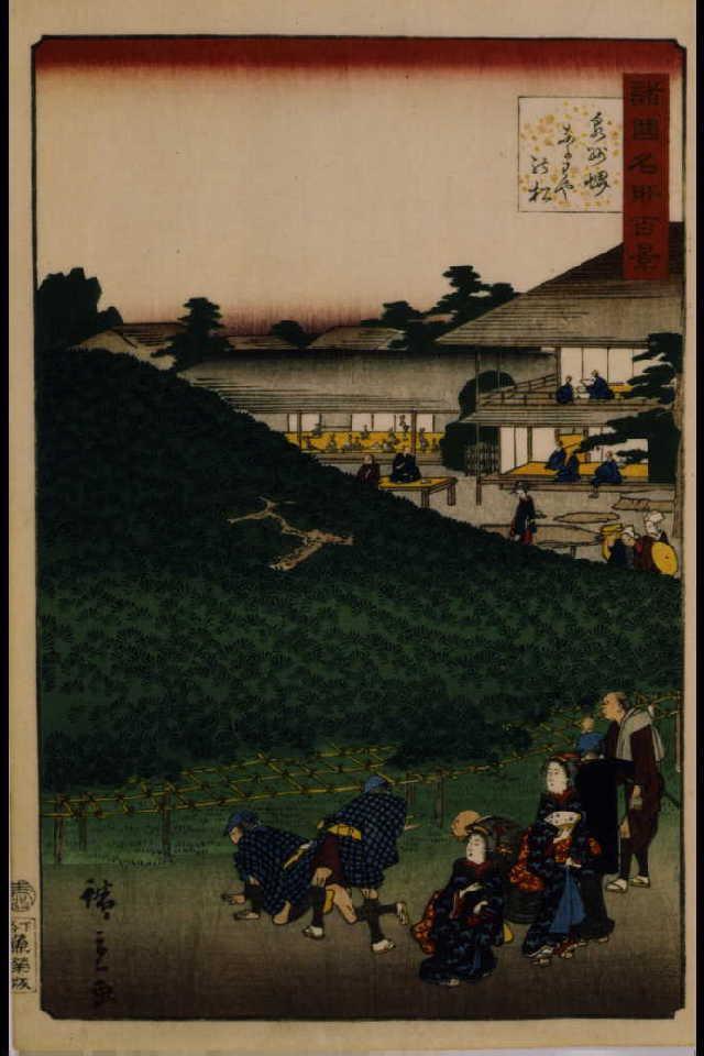 作品画像:諸国名所百景 泉州堺なにわやの松