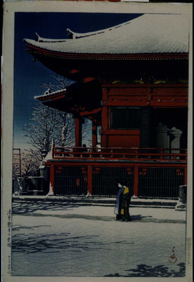 作品画像:東京二十景 浅草観音の雪晴