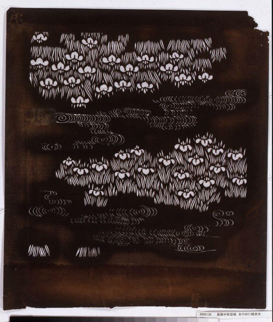 作品画像:長板中形型紙 あやめに観世水