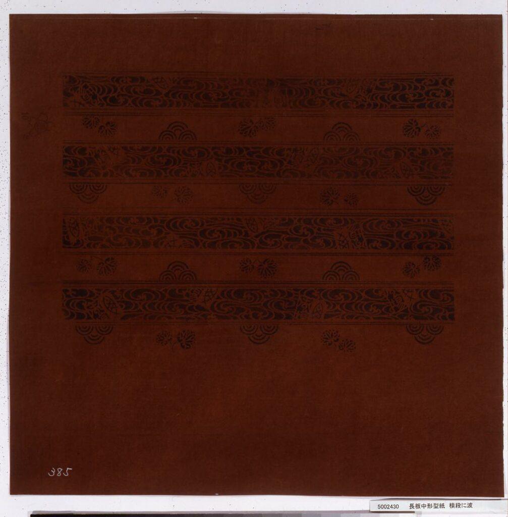 作品画像:長板中形型紙 横段に波
