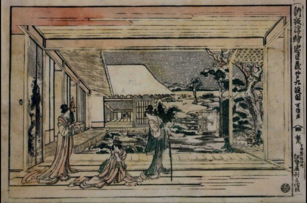 作品画像:新板浮絵忠臣蔵 第九段目