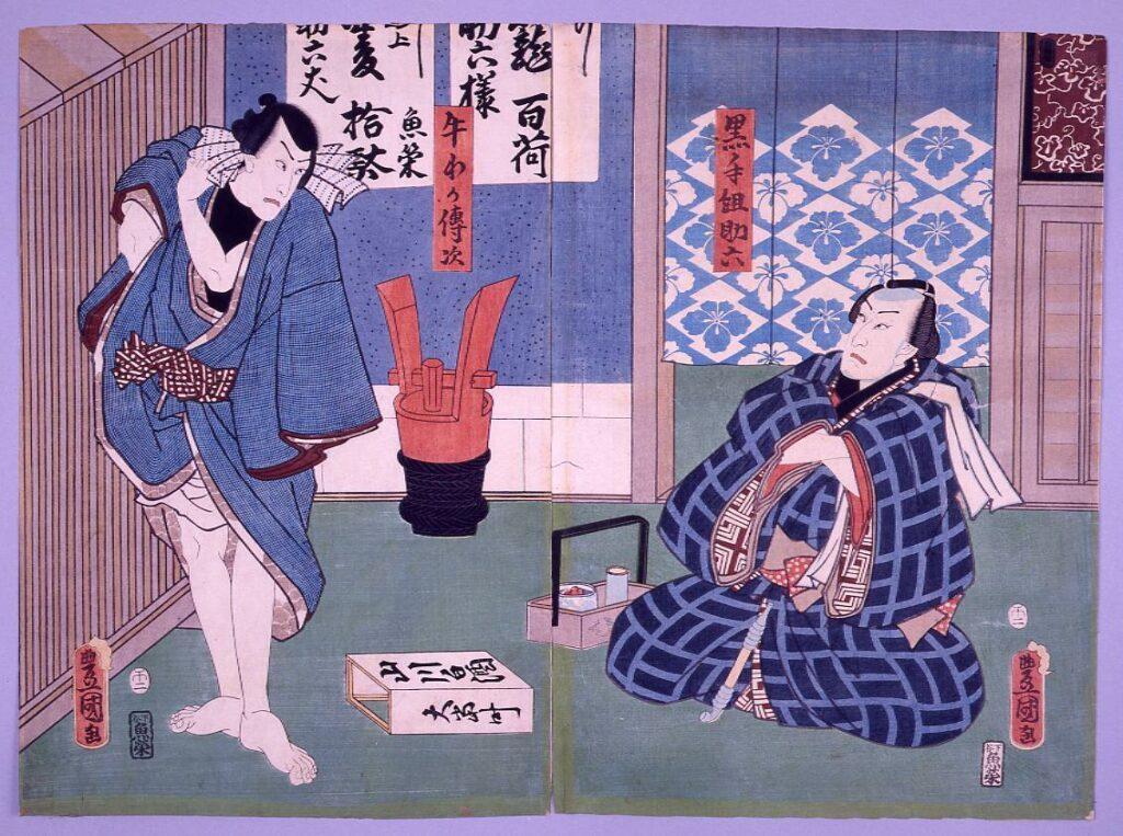 作品画像:江戸桜清水清玄 黒手組助六 牛若伝次