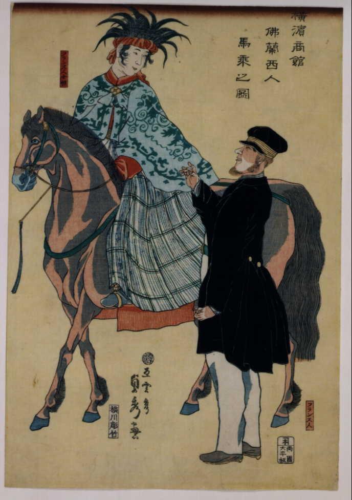 作品画像:横浜商館 佛蘭西人 馬乗之図