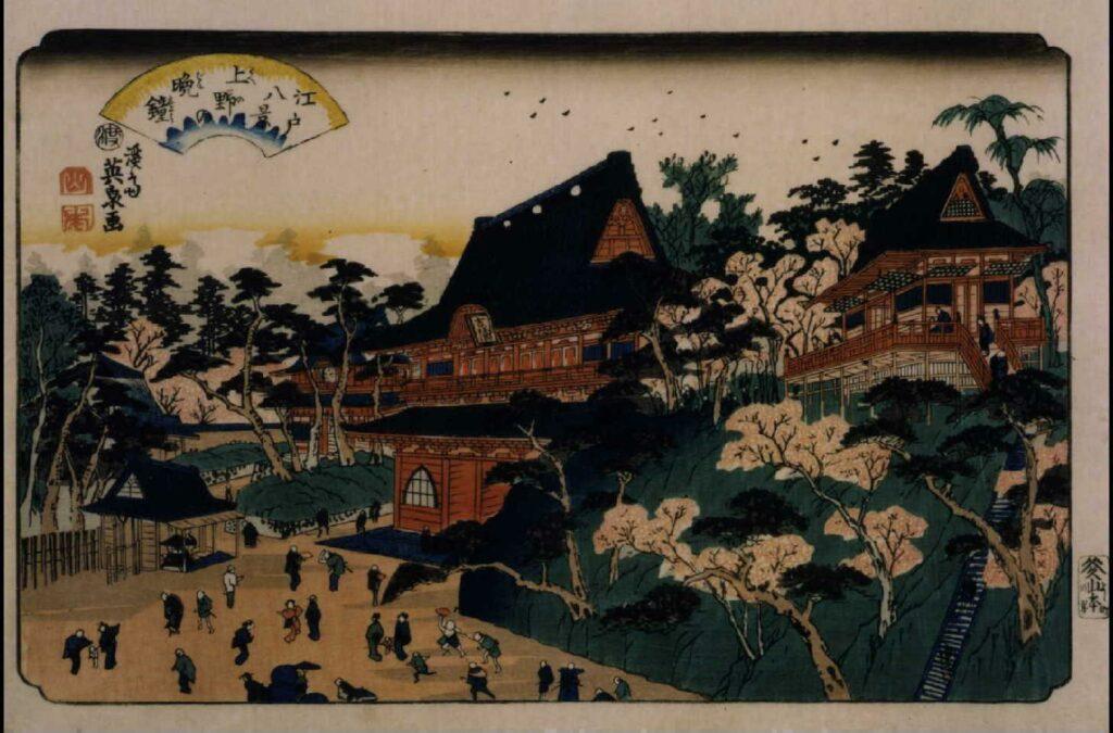 作品画像:江戸八景 上野の晩鐘
