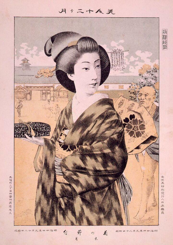 作品画像:美人十二ケ月 菊の節句 九月