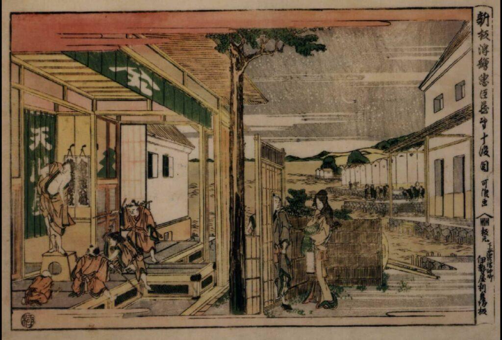 作品画像:新板浮絵忠臣蔵 第十段目