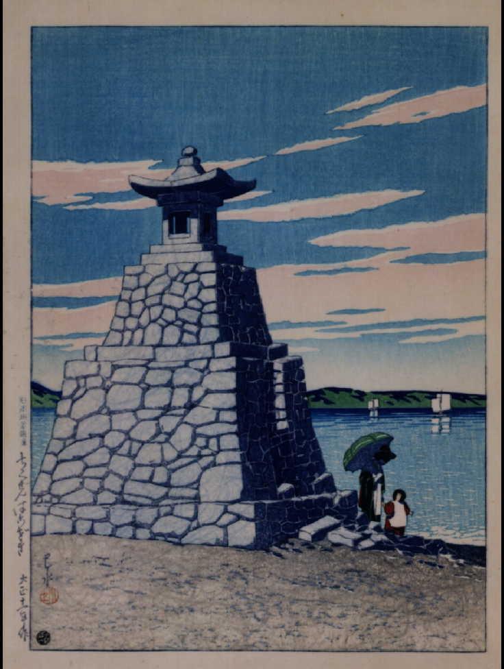 作品画像:日本風景選集 廿一 ちくぜんはこざき