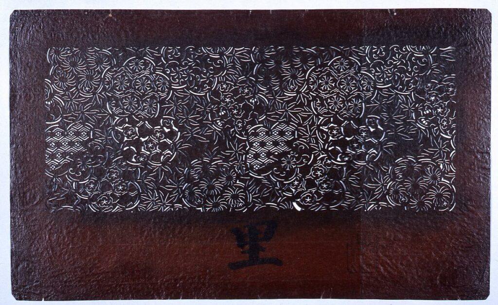 作品画像:長板中形型紙 梅花割付文 (小判 追掛)