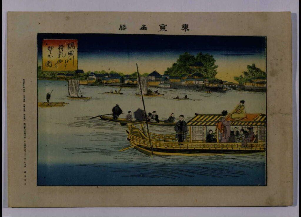 作品画像:東京名勝 隅田川より待乳山を望む図