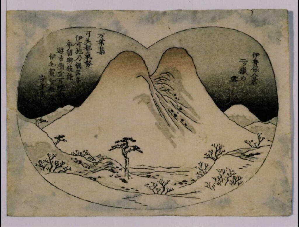 作品画像:細画 伊香保八景 二ッ嶽の雪