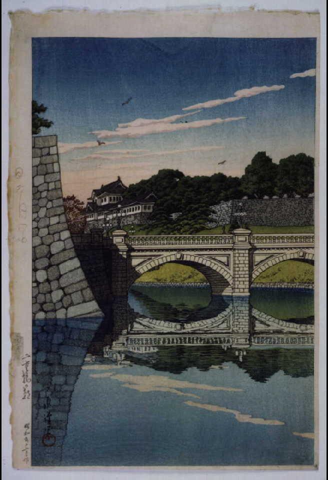 作品画像:二重橋の朝 試摺