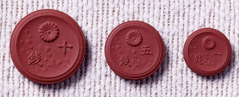 作品画像:1銭陶貨