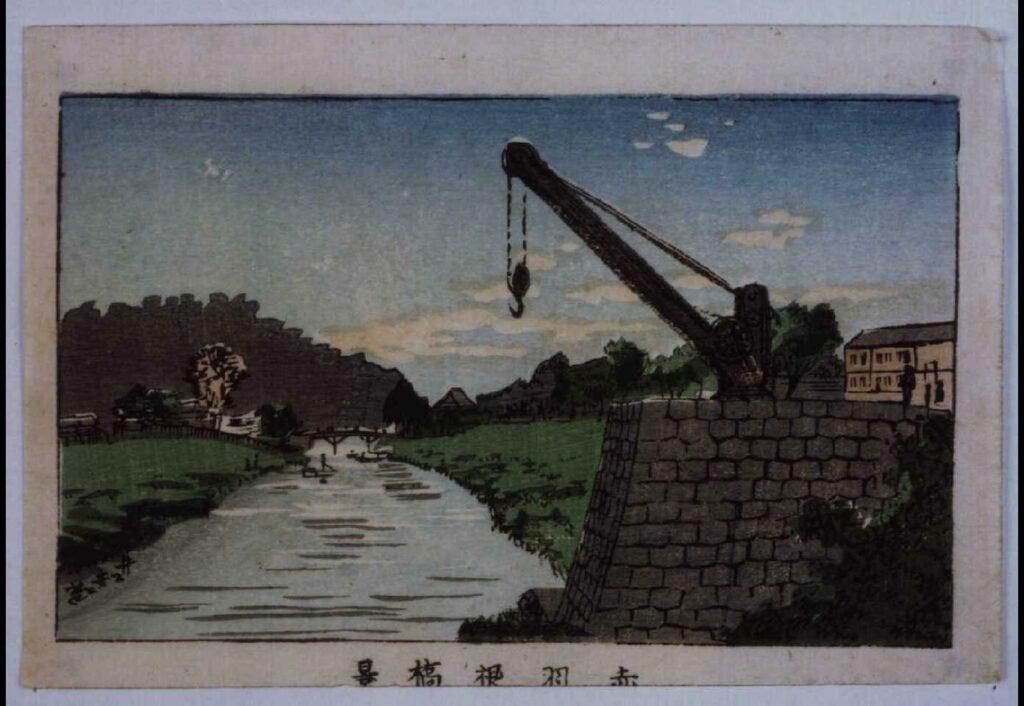 作品画像:東京真画名所図解 赤羽根橋景
