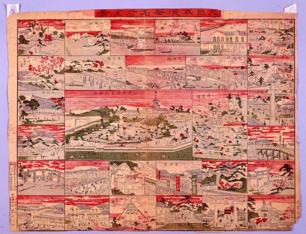 作品画像:大日本浪華名所全図