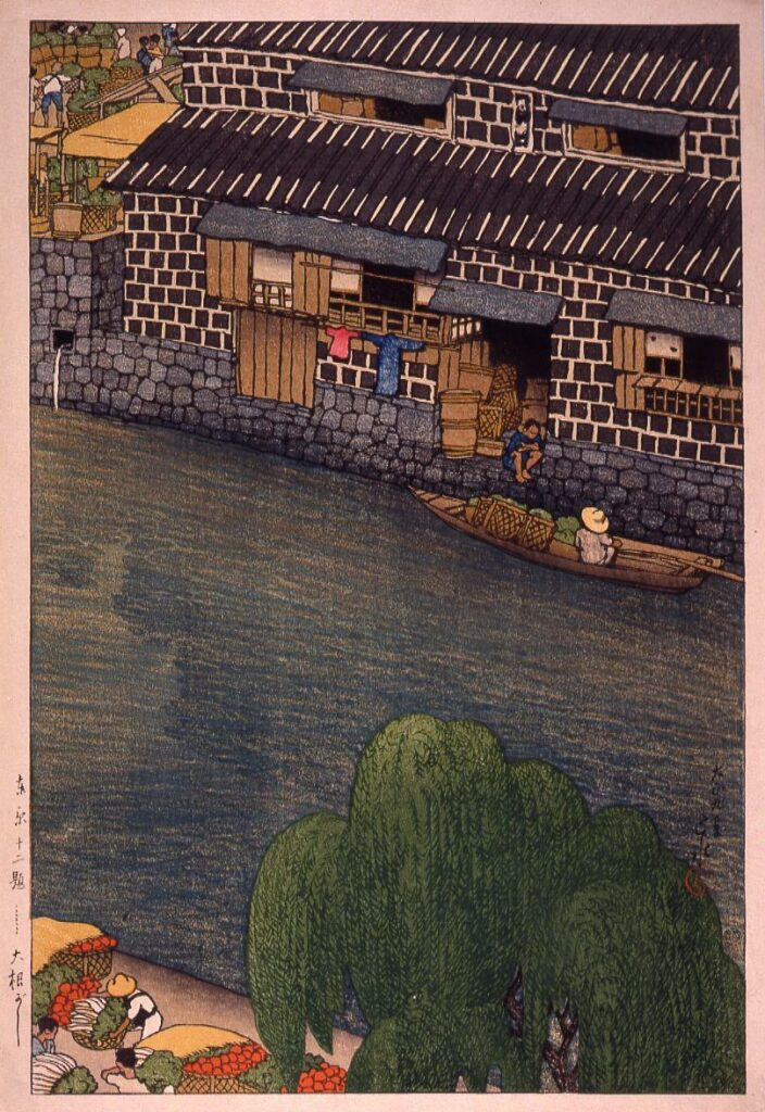 作品画像:東京十二題 大根がし