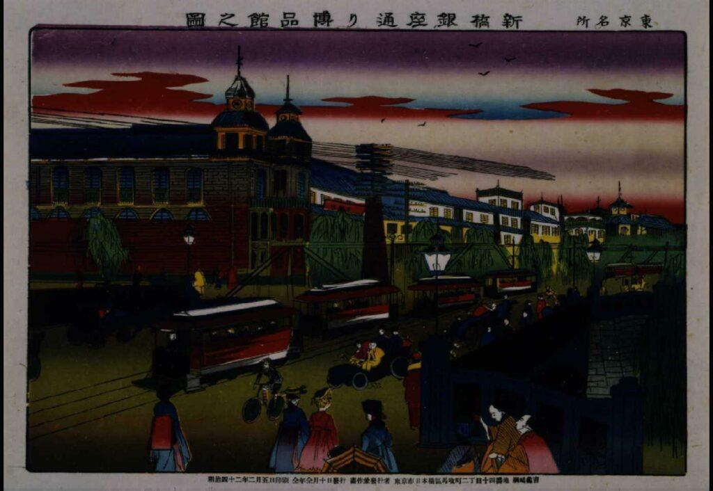 作品画像:東京名所 新橋銀座通り博品館之図