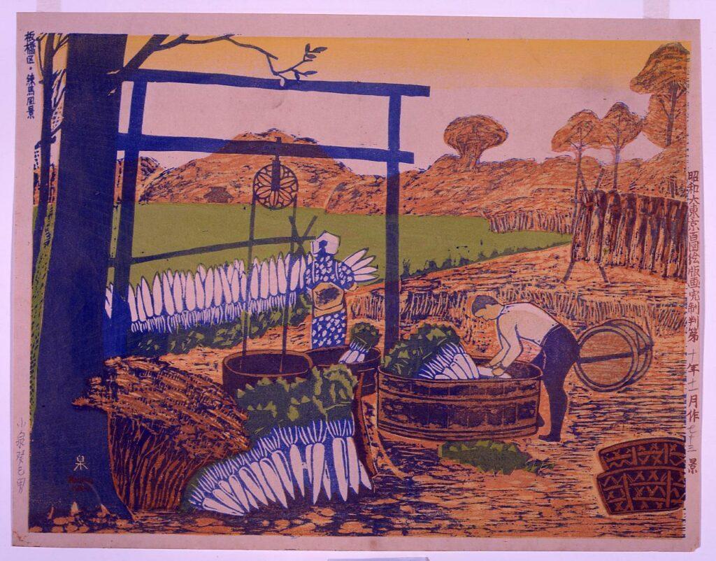 作品画像:昭和大東京百図絵版画完制判 第七十三景 板橋区・練馬風景