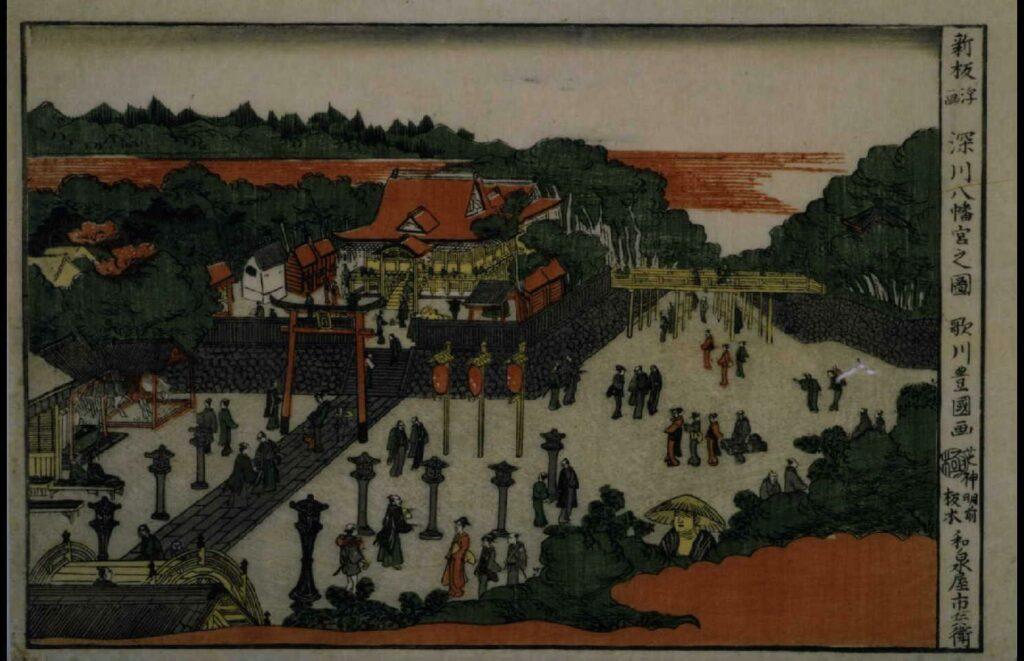 作品画像:深川八幡宮之図