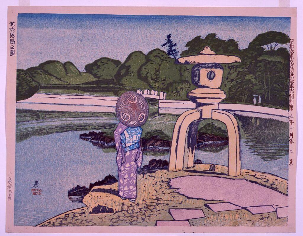 作品画像:昭和大東京百図絵版画完制判 第七景 芝浜恩賜公園