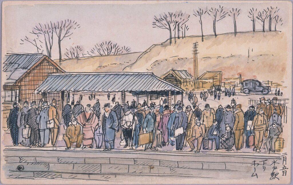 作品画像:東京戦災スケッチ154 水戸駅下りホーム