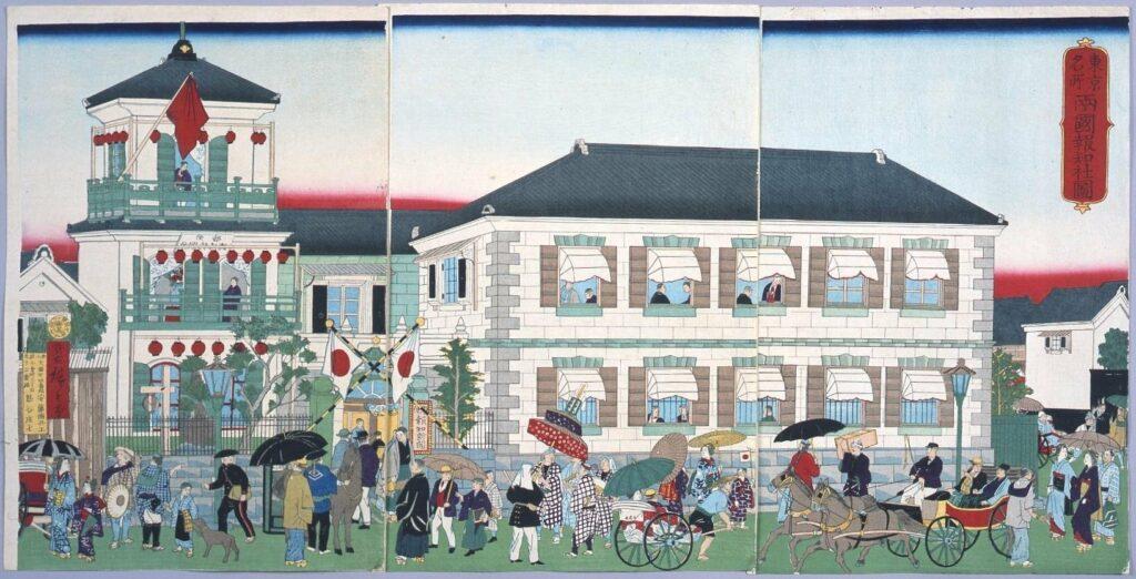 作品画像:東京名所 両国報知社図