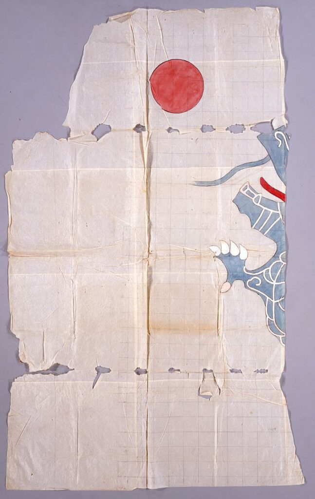 作品画像:下絵 「振天府」(龍図旗)