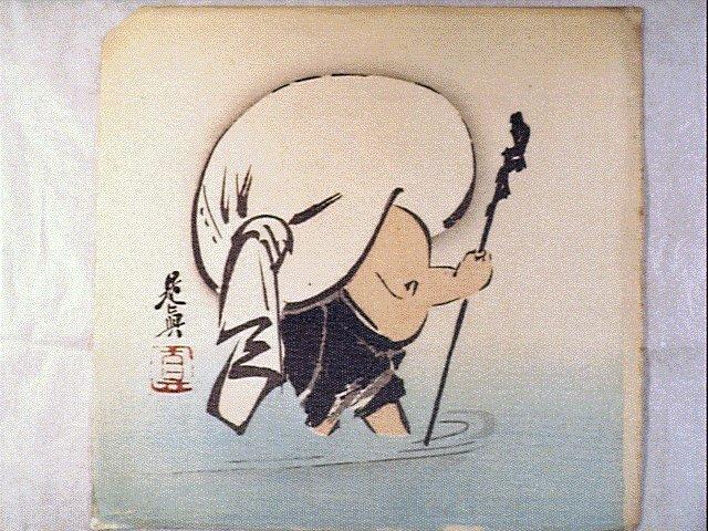 作品画像:榛原聚玉堂版団扇絵 布袋渡水