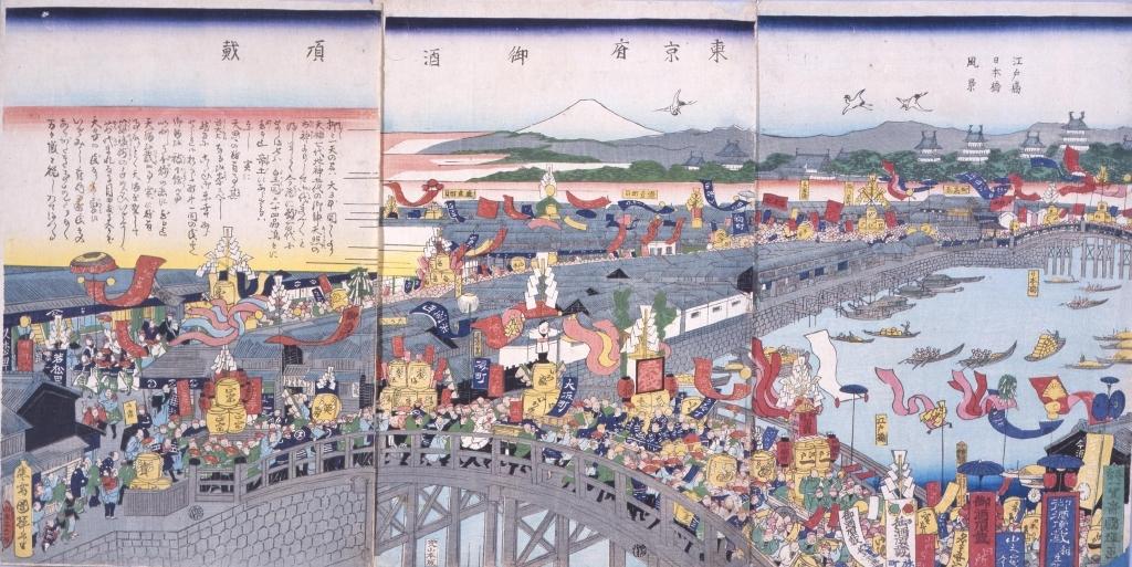 作品画像:東京府御酒頂戴 江戸橋日本橋風景