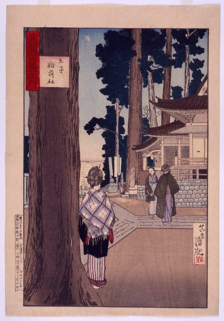 作品画像:武蔵百景之内 王子稲荷社