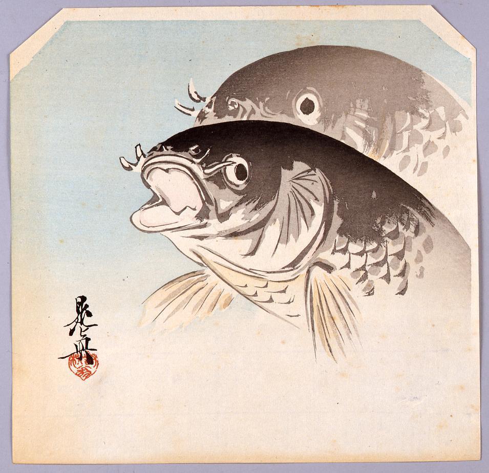 作品画像:榛原聚玉堂版団扇絵 双鯉