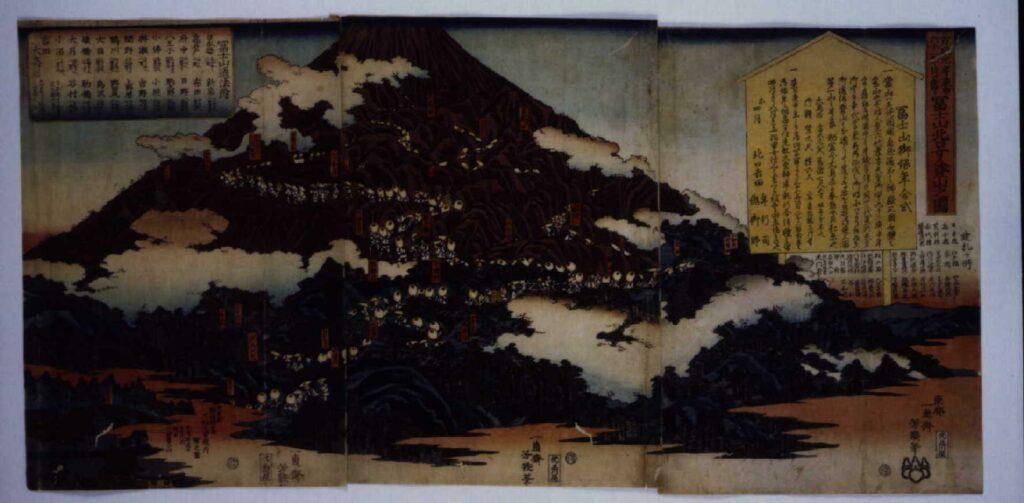 作品画像:万延元年庚申六十一年ニ当り 冨士山北口女人登山之図