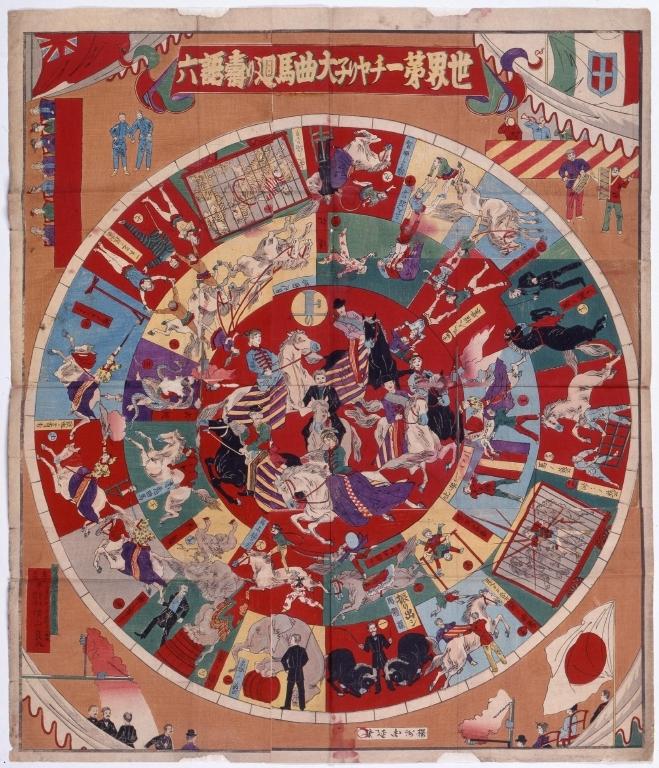 作品画像:世界第一 チャリネ大曲馬廻り寿語録