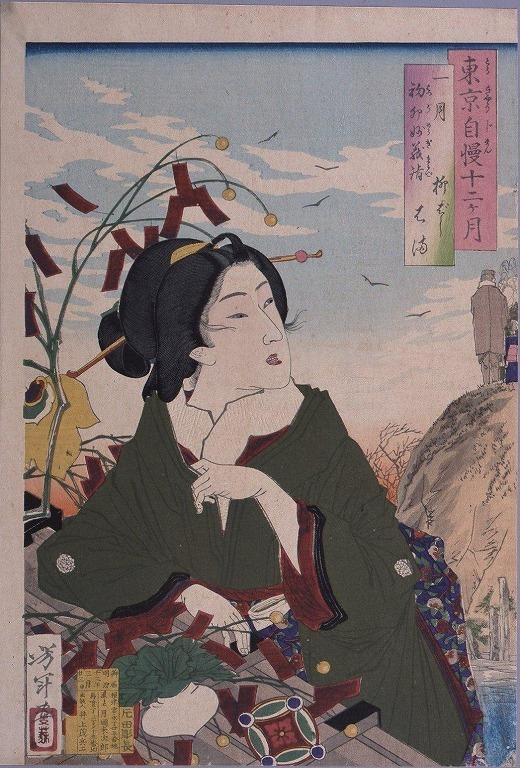 作品画像:東京自慢十二ヶ月 一月 初卯妙義詣