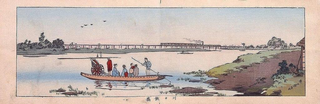 作品画像:川口鉄橋