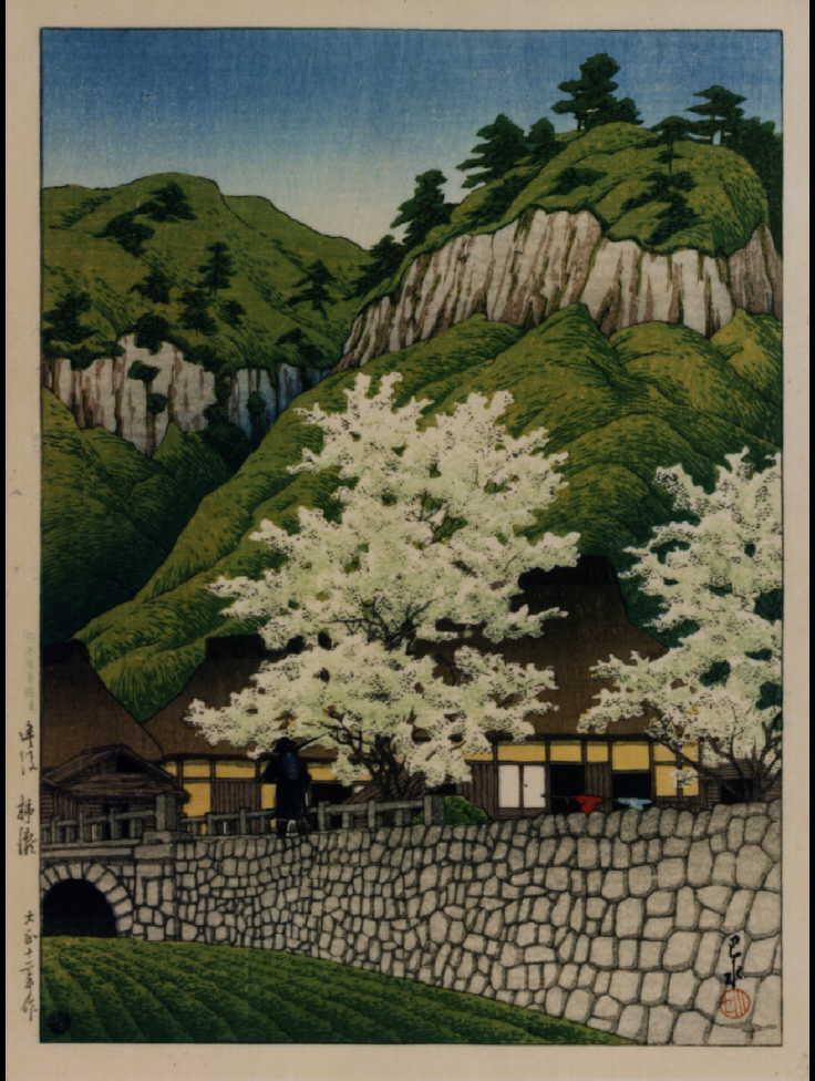 作品画像:日本風景選集 廿八 豊後柿瀬