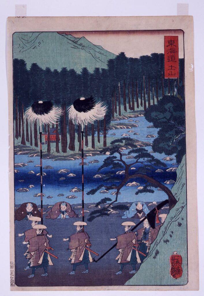東海道 土山