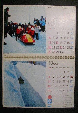 作品画像:札幌オリンピック カレンダー